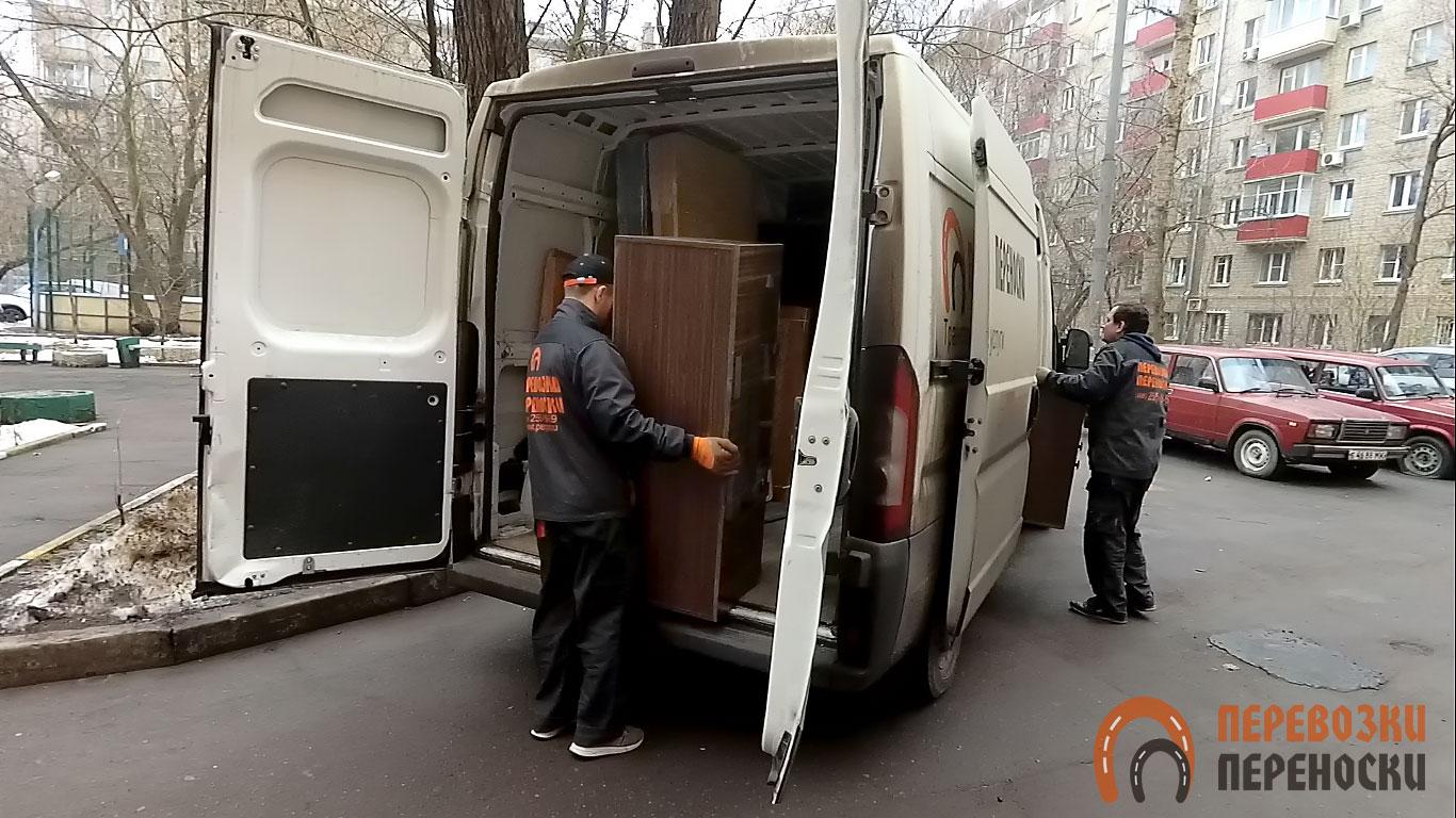 Квартирный переезд недорого с грузчиками