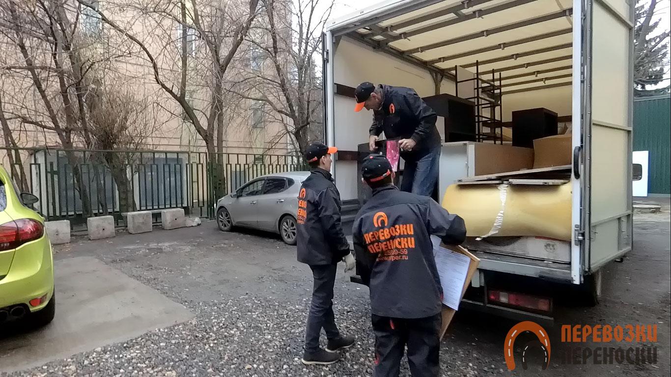 Перевозка грузов с ТК «Перевозки-Переноски»