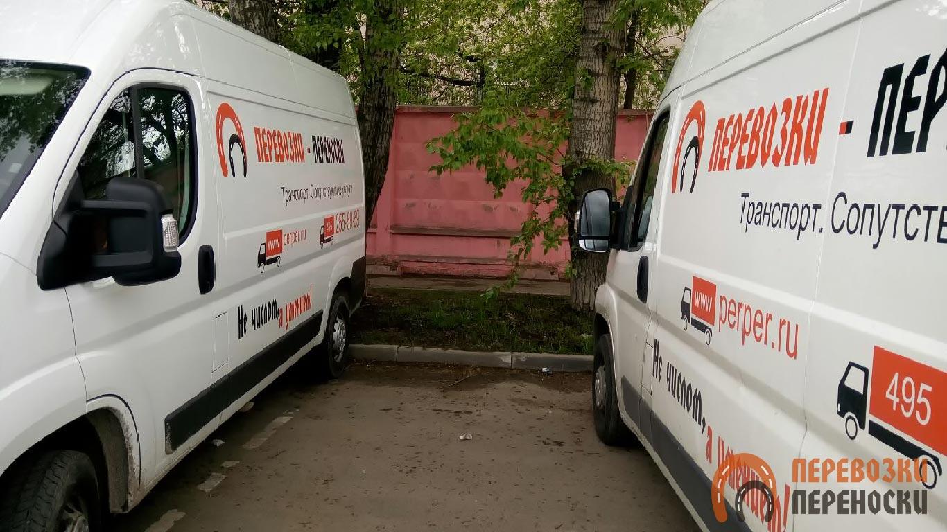 Грузовые фургоны для быстрой перевозки столов