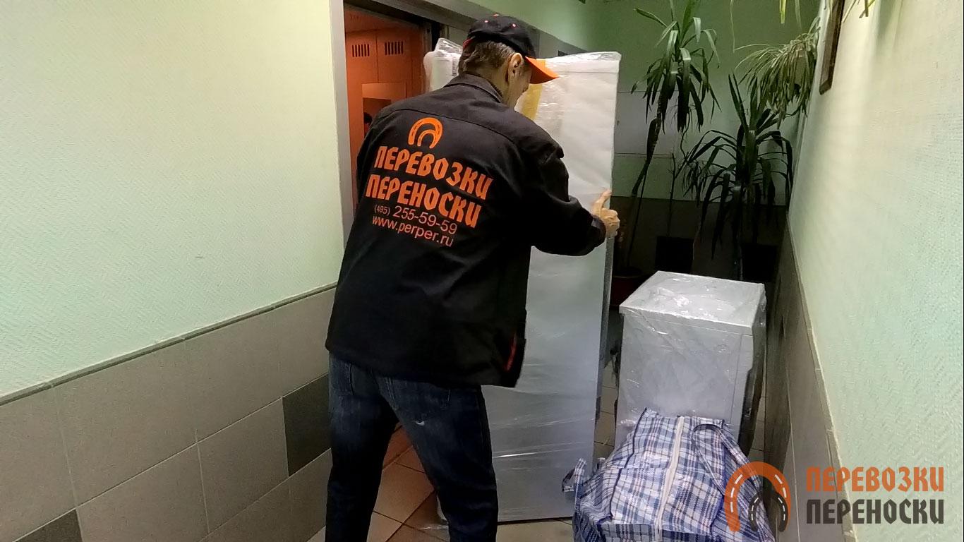 Перевозка холодильников транспортной компанией «Перевозки-Переноски»