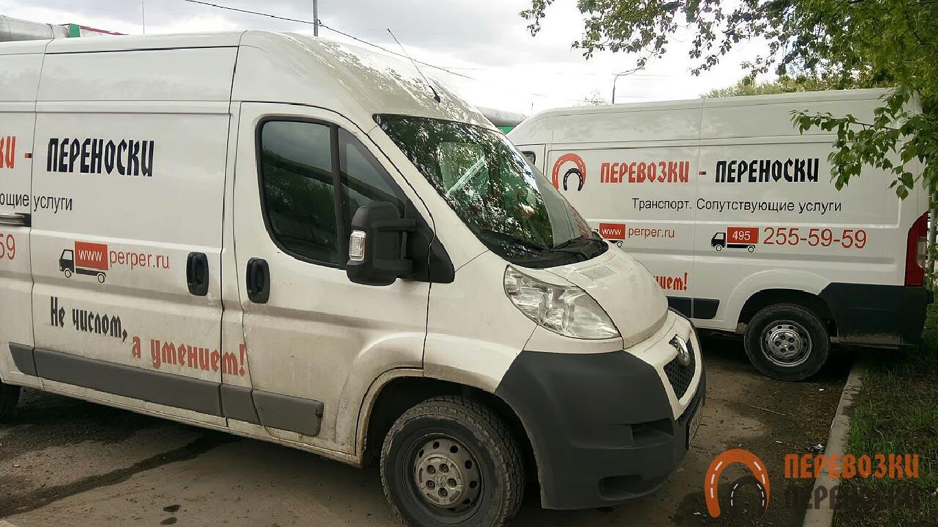 Грузовое такси №1 по Москве и в области