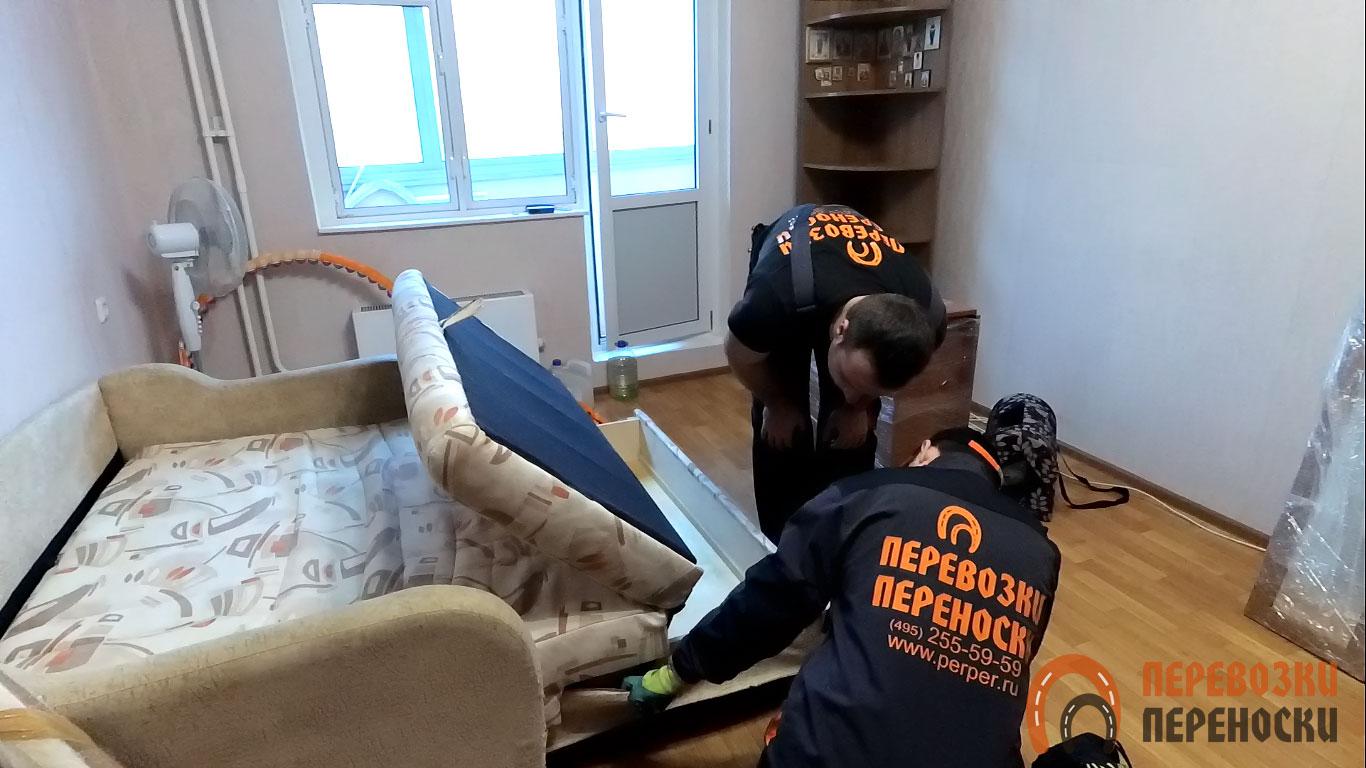 Разборка мебели грузчиками из грузового такси «Перевозки-Переноски»