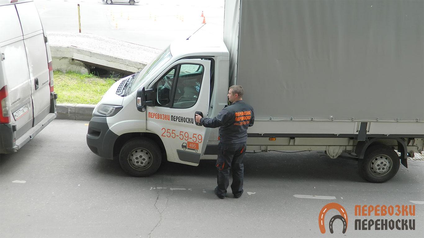 Перевозка стройматериалов на грузовом автотранспорте